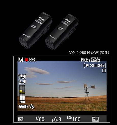 무선 마이크 ME-W1(별매)