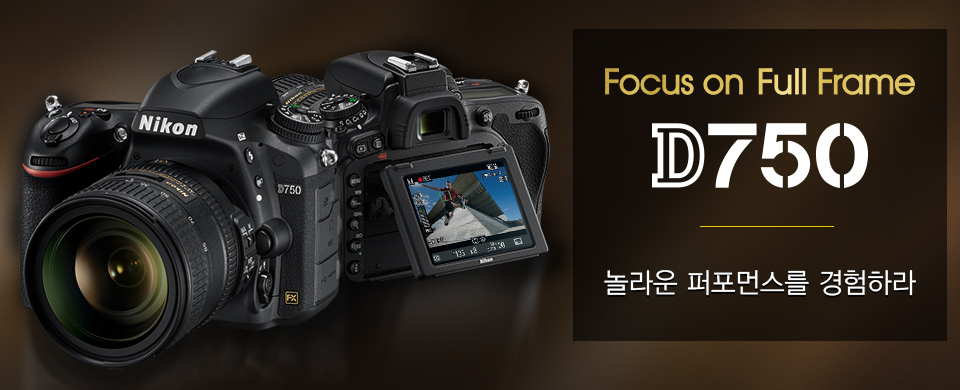 Focus on Full Frame D750