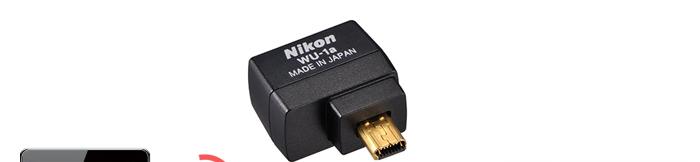 스마트 커넥터 wu-1a