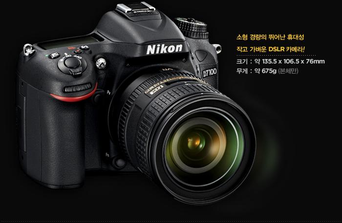 소형 경량의 뛰어난 휴대성. 작고 가벼운 dslr카메라! 크기:약 135.5×106.5×76mm. 무게:약675g(본체만)