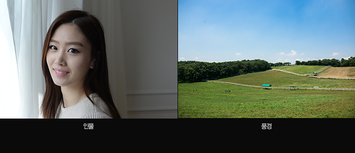 인물/풍경 샘플사진