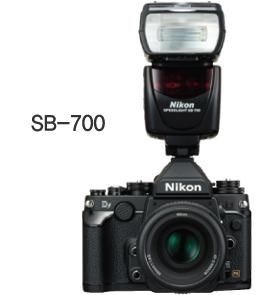 SB-700 img
