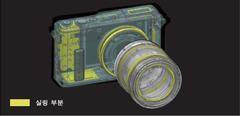 실링부분 설계 이미지