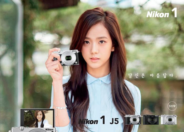 당신은 아름답다. Nikon1 J5