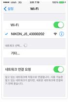Wi-Fi 선택
