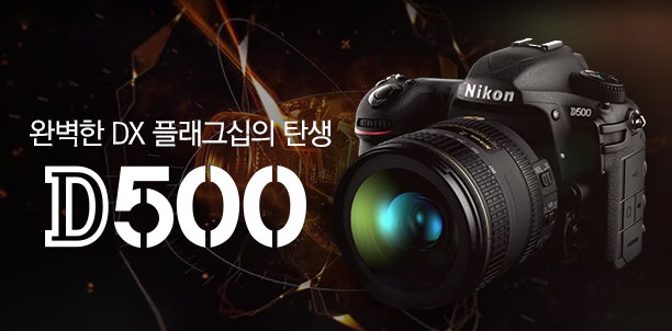 D500 Promotion Movie