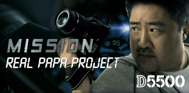 D5500 Viral Movie, Real PaPa Project