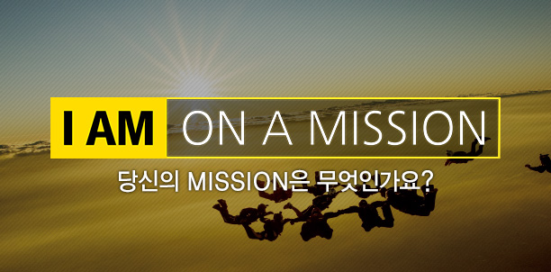 KeyMission Micro Site