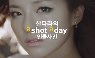 산다라의 a shot a day / COOLPIX P310