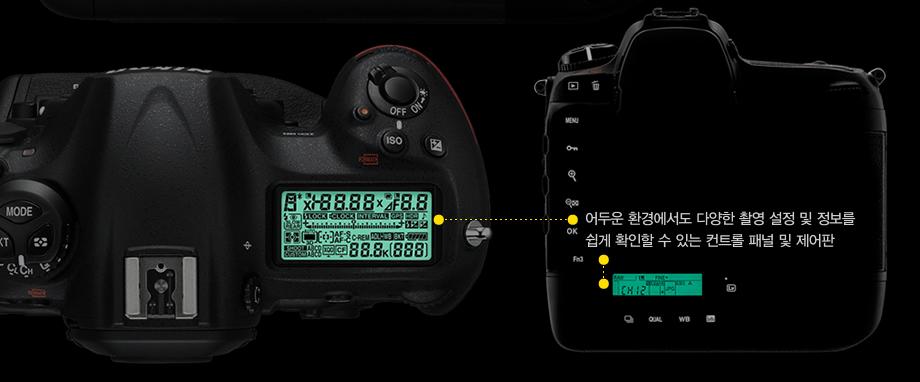 어두운 환경에서도 다양한 촬영 설정 및 정보를 쉽게 확인할 수 있는 컨트롤 패널 및 제어판
