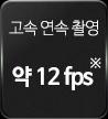 z6 스펙 아이콘1