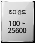 D3500 icon 이미지